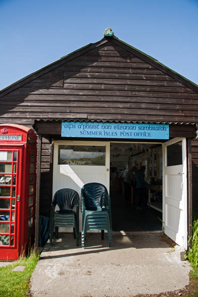 Summer Islands Post Office, Summer Islands, Scotland. © J. Lynn Stapleton, 30th July 2013
